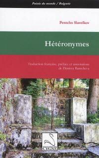 Hétéronymes