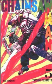 Chainsaw Man. Volume 5,
