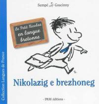 Nikolazig e brezhoneg = Le petit Nicolas en langue bretonne
