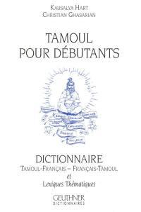 Tamoul pour débutants. Volume 3, Dictionnaire tamoul-français, français-tamoul