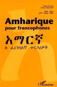 Amharique pour francophone