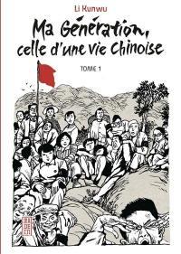 Ma génération, celle d'une vie chinoise. Volume 1,