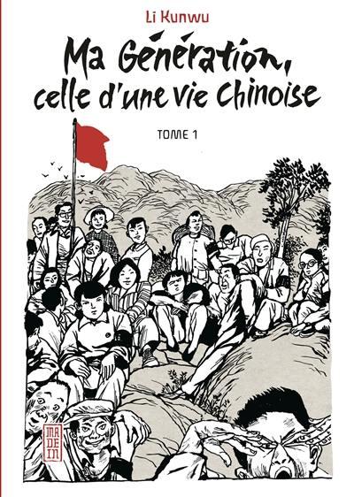 Ma génération, celle d'une vie chinoise, Vol. 1