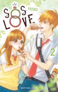 SOS love. Volume 2,