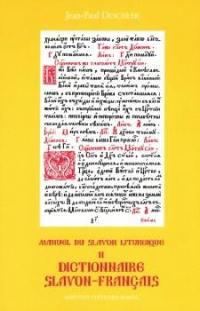 Manuel du slavon liturgique. Volume 2, Dictionnaire slavon-français
