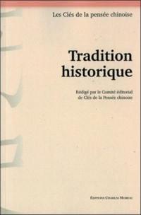 Tradition historique