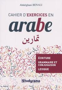 Cahier d'exercices en arabe