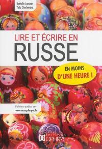Lire et écrire en russe en moins d'une heure !