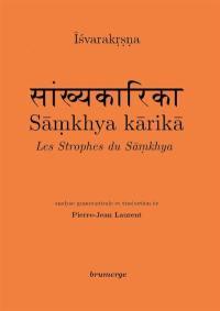 Samkhya karika = Les strophes du Samkhya