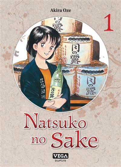 Natsuko no sake. Volume 1