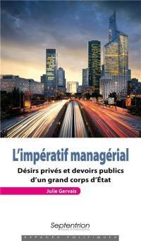 L'impératif managérial