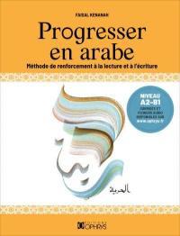 Progresser en arabe