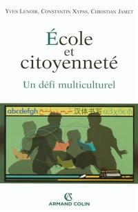 Ecole et citoyenneté