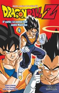 Dragon Ball Z. Volume 4,