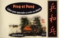 Ping et Pang