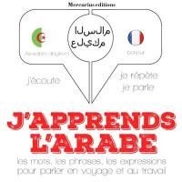 J'apprends l'arabe