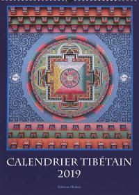 Calendrier tibétain 2019