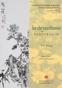 Les techniques de la peinture traditionnelle chinoise enseignées par Wu Peng, Les chrysanthèmes