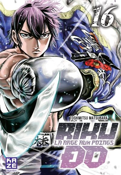 Riku-do. Volume 16,