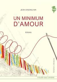 Un minimum d'amour