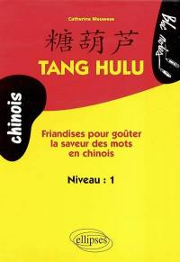 Tang Hulu
