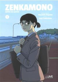 Zenkamono. Volume 1,