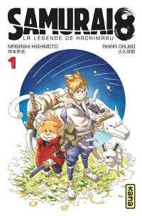 Samurai 8. Volume 1,