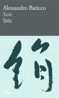 Soie = Seta