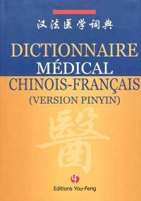 Dictionnaire médical chinois-français (version pinyin)