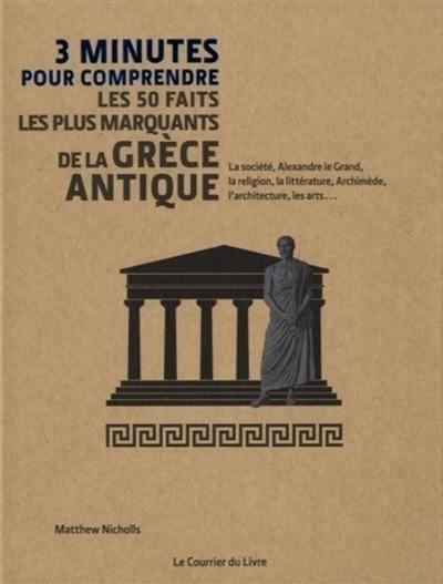 Les 50 faits les plus marquants de la Grèce antique