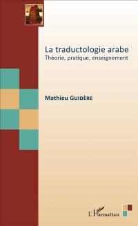 La traductologie arabe