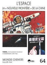 Monde chinois : nouvelle Asie. n° 64, L'espace
