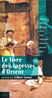 Le livre des sagesses d'Orient