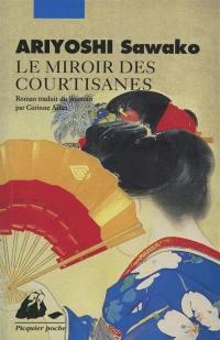 Le miroir des courtisanes