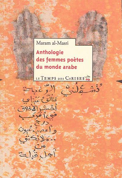Femmes poètes du monde arabe : anthologie