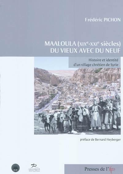 Maaloula (XIXe-XXIe siècles)