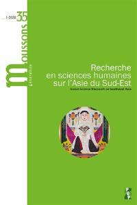 Moussons. n° 35, Recherche en sciences humaines sur l'Asie du Sud-Est