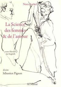 La science des femmes & de l'amour