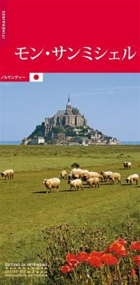 Le Mont-Saint-Michel (en japonais)