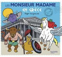 Le tour du monde des Monsieur Madame, Les Monsieur Madame en Grèce