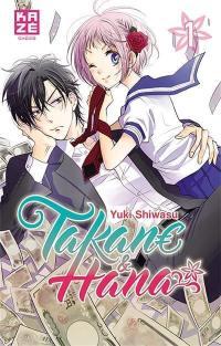 Takane & Hana. Volume 1,