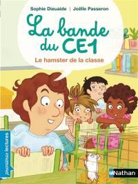 La bande du CE1, Le hamster de la classe