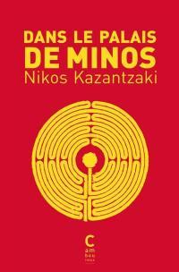Dans le palais de Minos