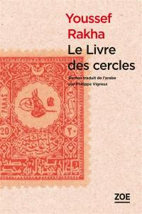 Le livre des cercles