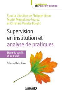 Supervision en institution et analyse de pratiques