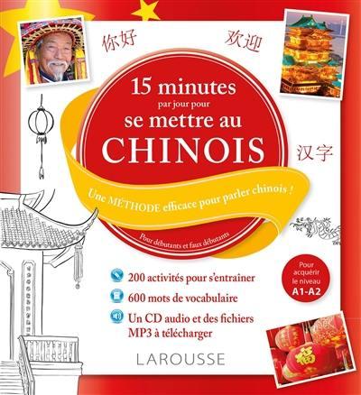 15 minutes par jour pour se mettre au chinois
