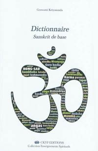 Dictionnaire sanskrit de base