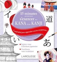 15 minutes par jour pour s'exercer aux kana et aux kanji