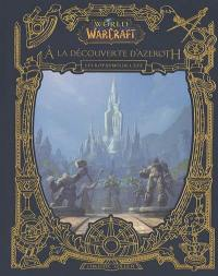 World of Warcraft, A la découverte d'Azeroth