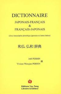 Dictionnaire japonais-français & français-japonais